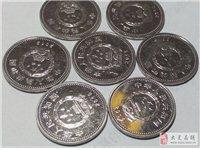 收購抗戰70周年紀念幣
