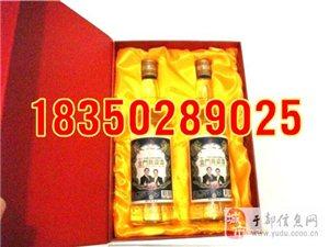 58度金門馬蕭總統就職紀念酒紅色禮盒天津供應