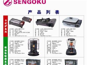 廠家直銷取暖器、空氣凈化器、吸塵器等小家電