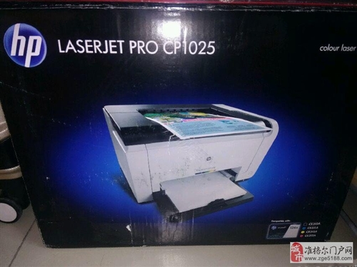 出售1025彩色激光打印机