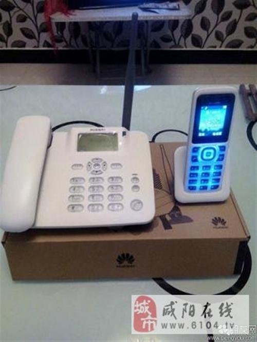 西安包月电话50元包500元100元包1000元