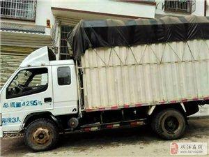 &#65279&#65279一汽解放箱式货车低价转让2万