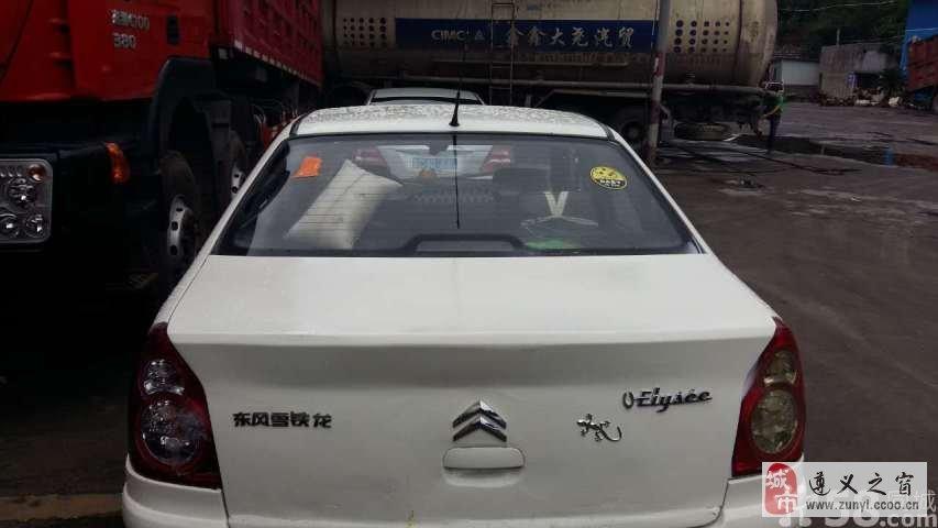 雪鐵龍愛麗舍車型2010年8600元