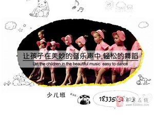 吕梁卓希舞蹈艺术中心