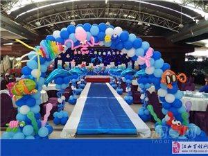 百變氣球生日套餐
