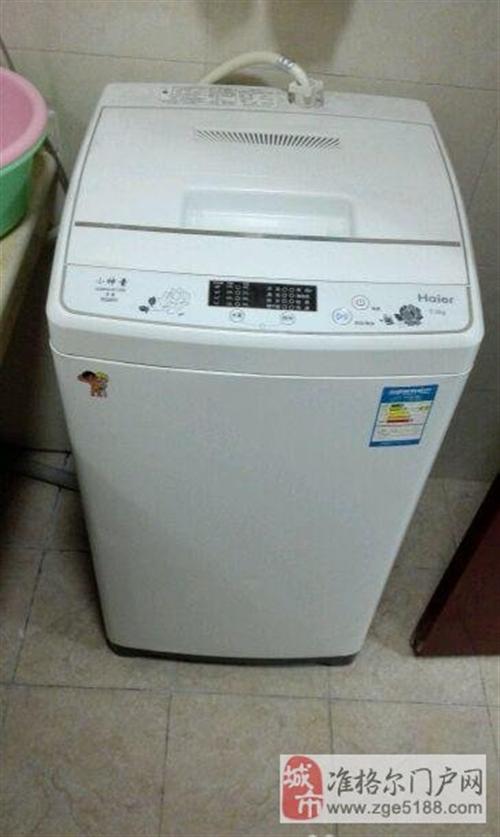 出售8成新海尔全自动洗衣机
