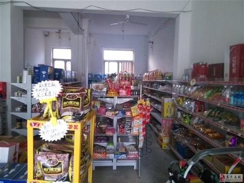 高邑县伍佰村尚客优超市处理货架冰柜