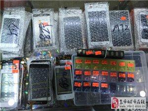 iphone、三星專業換液晶(顯示屏)