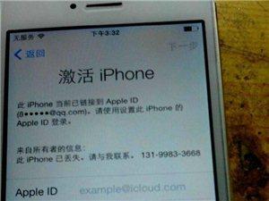 三星蘋果及其它手機爆屏修復手機維修ID解鎖上門服務