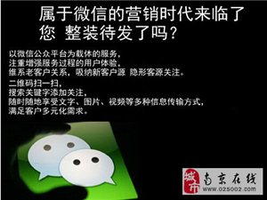 南京微信营销公众号二次开发,微商城分销系统