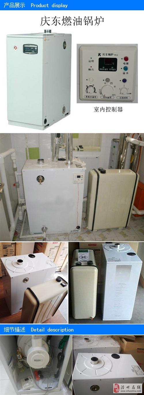 孕婴店洗澡用韩国进口柴油锅炉