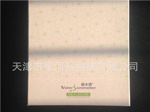 固液分離面膜品牌代理OEM代工廠家一手蠶絲面膜
