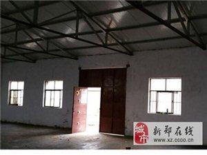 孟庄镇麻线张村带院子大仓库厂院出租