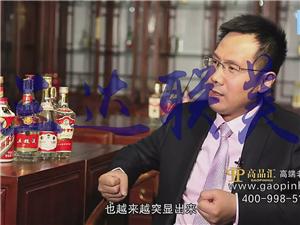 易县企业宣传片、纪录片、微电影、活动仪式、产品展示
