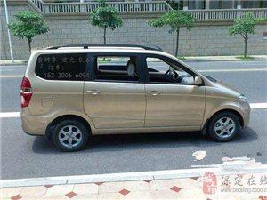 五菱五菱宏光车型2011年20000元
