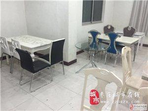超低价出售全新餐桌、餐椅、电视柜、老板椅、咖啡台