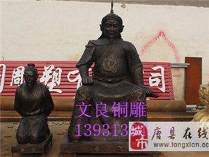 鑄銅現代人物雕塑銅雕像鑄造