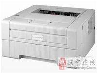 出售打印机,一次都未使用过,箱说齐全! - 650
