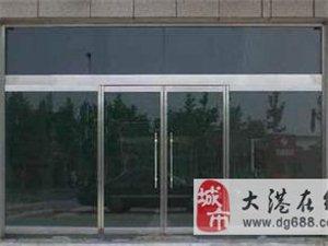 西城区安装玻璃门木樨地玻璃门隔断安装厂家