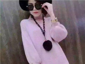 【ME时装】女装专卖