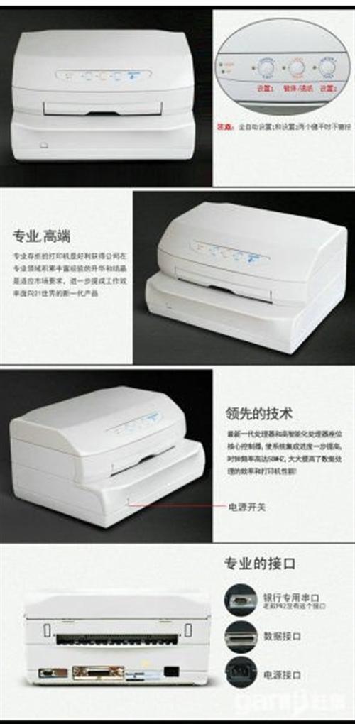 出售9成新打印机-599