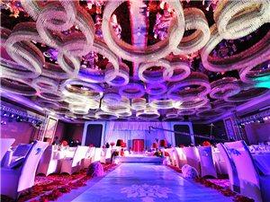滁州天悅婚慶公司年末促銷套餐