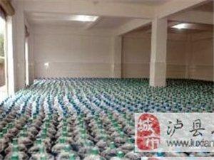 怡园山泉桶装水诚招泸州市及周边城市、乡镇经销商