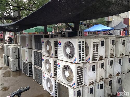 因拆迁处理一批格力空调价格最低一台也是批发价