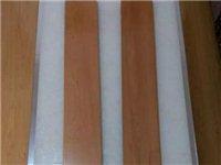 低价转让全新实木地板 - 80元