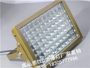 100wled防爆油站燈