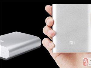 小米充電寶移動電源 手機懶人支架夾子 小米led燈