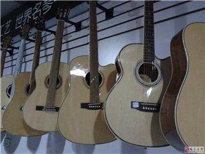 聽香藝術教室-古典吉他,民謠吉他,尤克,簫教學