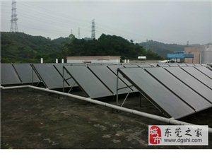 黃江格力三菱大金太陽能熱泵工程維修移機