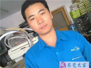 台湾美的空調維修 移機 清洗