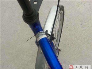 7成新捷马自行车