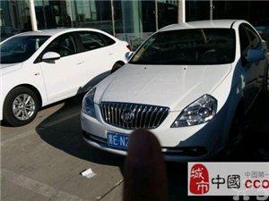 大庆别克凯越车型2015年75000元