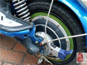 9.9新自骑电动车低价转让