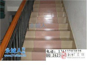 专业贴地板砖贴砖瓷砖墙砖楼梯