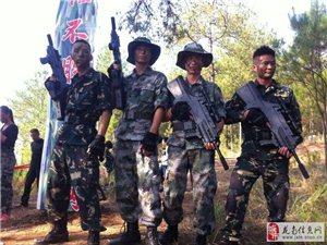 2016年龙南县第一届野战运动竞赛火爆报名开始啦!