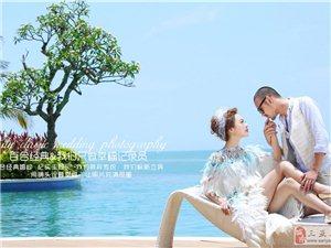 三亞百合經典婚紗攝影私人Party婚紗照主題套