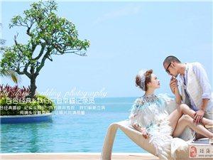 琼海百合经典婚纱摄影私人Party婚纱照主题套