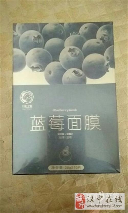 思埠天使之魅蓝莓面膜 - 138元