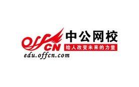 2016湖北省農信社筆試培訓課程