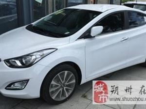 出售现代朗动1.6L自动尊贵型轿车