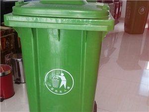 供应46棋牌环卫垃圾桶,挂车垃圾桶,塑料垃圾桶厂家直销