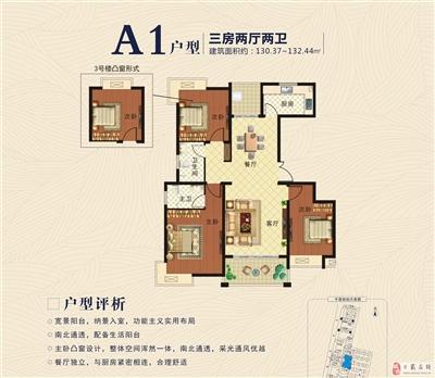 A1�粜腿�房��d