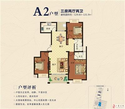 A2三房��d