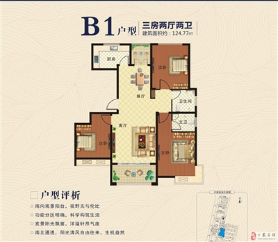B1三房��d�尚l