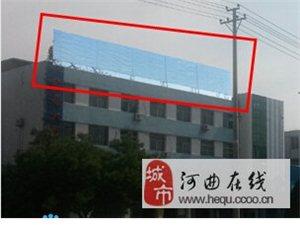 忻州河曲縣金海大酒店樓頂大牌