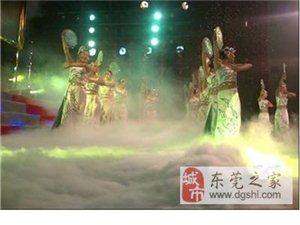 台湾紅慶舞台特效有限公司